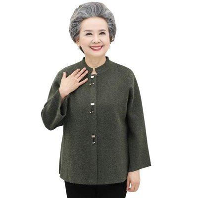 中老年女裝毛呢外套60-70歲春秋唐裝老太太衣服媽媽奶奶裝衣服-小精靈生活館