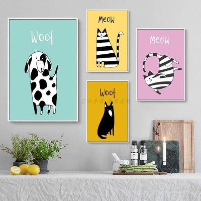 北歐現代簡約卡通動物貓咪狗裝飾畫畫芯畫...
