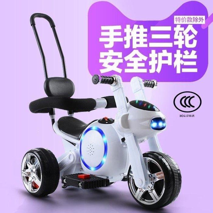超夯日常館 小孩兒童電動摩托車三輪車15歲充電男女孩童車音樂玩具車可坐人 P422