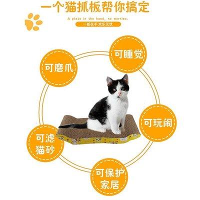 「歐拉亞」台灣現貨 貓抓板 瓦楞紙抓板 耐抓貓抓板 貓咪舒壓 貓抓箱 貓紙板 貓紙箱 磨爪玩具 貓玩具