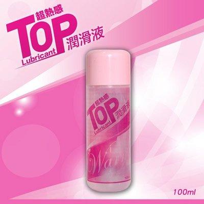【超熱感】TOP潤滑液100ml 潤滑劑 KY 水性潤滑液 LELO