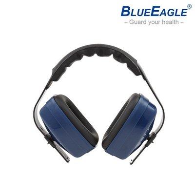 【醫碩科技】藍鷹牌 EM-92 台灣製 舒適防音耳罩 隔音效果佳 送3M耳塞一副