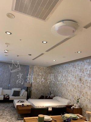 高雄永興照明~Panasonic國際牌HH-LAZ5046209 單層導光板Air Panel LED吸頂燈 遙控可調光