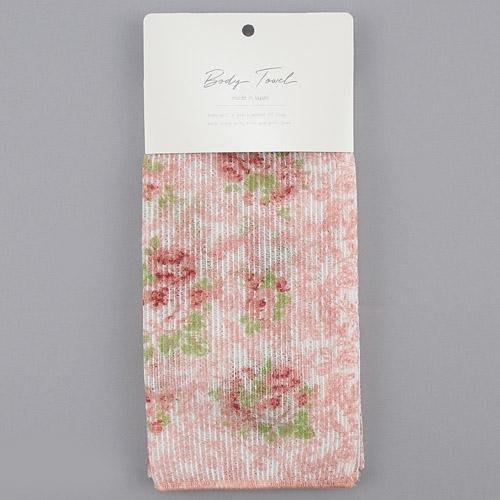 ~~凡爾賽生活精品~~全新日本進口玫瑰花綠葉造型沐浴用洗澡巾.擦澡巾~日本製