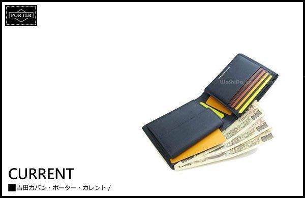 WaShiDa PLUS+【日本 吉田 PORTER × CURRENT 皮革 系列 短夾 錢包 可收零錢 】- 預訂 052-02203