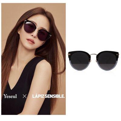 【韓Lin連線代購 】韓國 LAPIZ SENSIBLE - LHL002系列墨鏡 太陽眼鏡