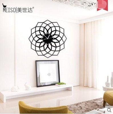 美世達歐式創意鐘錶掛鐘客廳大簡約現代時鐘時尚石英鐘靜音掛表