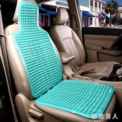 汽車坐墊夏季塑料涼墊單片通用座墊貨車墊子透氣涼席冰絲涼滑 XW3862