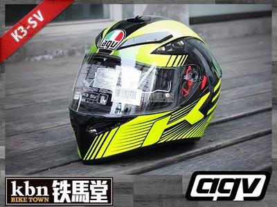 ☆KBN☆鐵馬堂 義大利 AGV K3 SV GLIMPSE 黑黃 2016 內建墨片 全罩 安全帽 全新彩繪