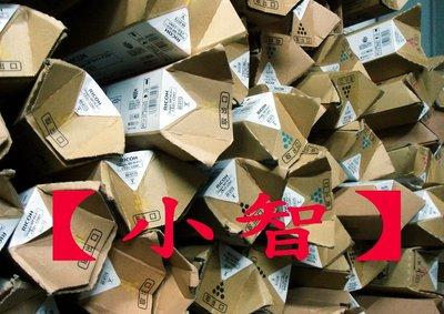 【小智】RICOH MP-C3501/C2801/C3301/C3001原廠碳粉,每支1750元,日本平輸貨(現貨出清)