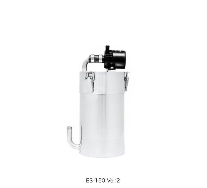 ◎ 水族之森 ◎ 日本 ADA  Super Jet Filter ES-150 Ver.2 強力金屬過濾桶 NEW