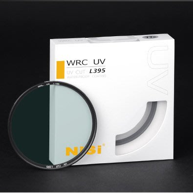 『久昱公司貨』NiSi 耐司 WRC UV 40.5mm L395 抗紫外 防水 相機鏡頭保護鏡WMCUV 升級版