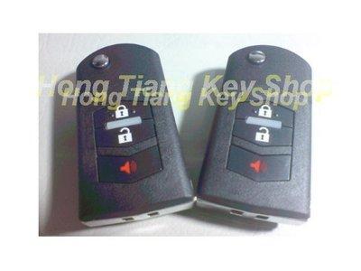 【弘祥汽車晶片鑰匙】福特ESCAPE 馬自達TRIBUTE原廠遙控摺疊晶片鑰匙