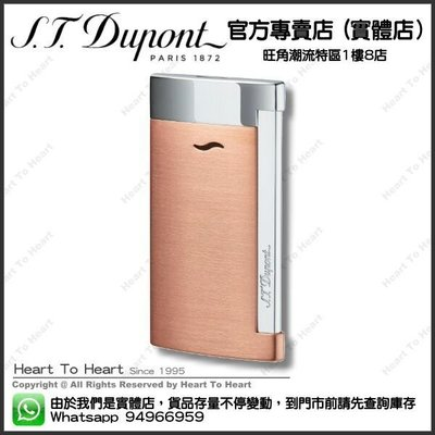 ST Dupont Lighter 都彭 打火機官方專賣店 香港行貨  Slim 7 (請先查詢庫存) 027704
