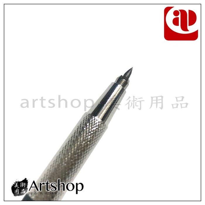 【Artshop美術用品】AP 普思 Nationart 9500 工程筆 (自動滑落) 2.0mm