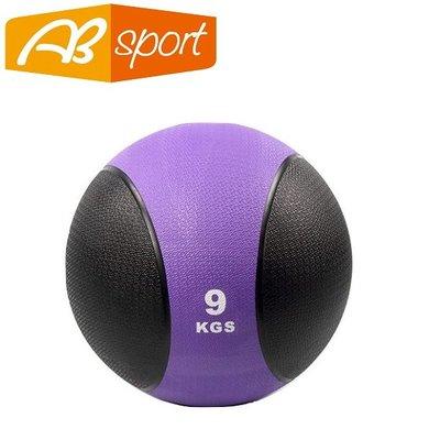 【健魂運動】橡膠硬式藥球 9kg(AB Sport-Rubber Medicine Balls 9kg)