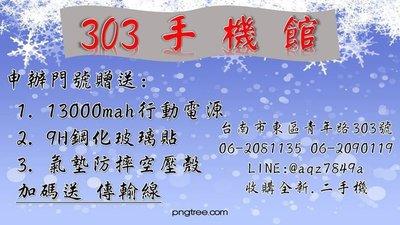 Samsung Galaxy A31 空機 $7390搭中華遠傳台哥大台灣之星亞太再送行動電源玻璃貼傳輸線