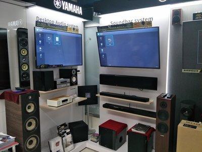 【興如】Yamaha RX-A3080公司貨 來店保證優惠 另售Marantz SR5013 SR6013 SR8012