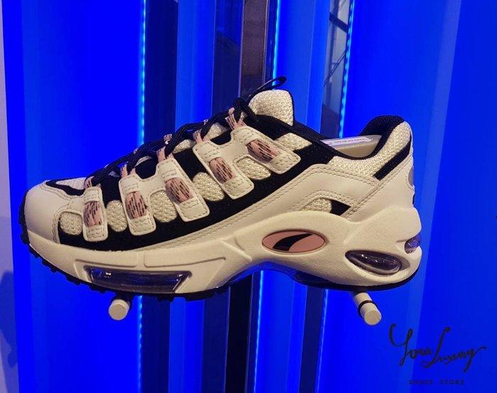 【Luxury】PUMA CELL ENDURA 慢跑 健身 老爹 粉紅 白色 女款 369357-05 金泫雅 氣墊鞋