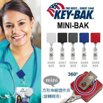 【EMS軍】美國KEY BAK MINI-BAK 方形伸縮證件夾(旋轉背夾)-公司貨