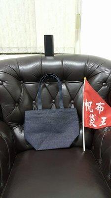 帆布袋王-深藍牛仔布  大底袋型 (四杯飲料袋)
