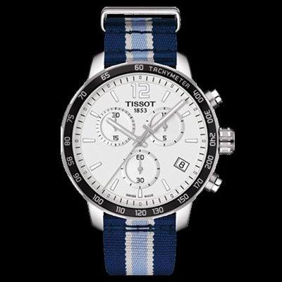 Tissot 天梭時捷系列NBA球隊款尼龍帶石英男腕錶孟菲斯灰熊隊 T0954171703720