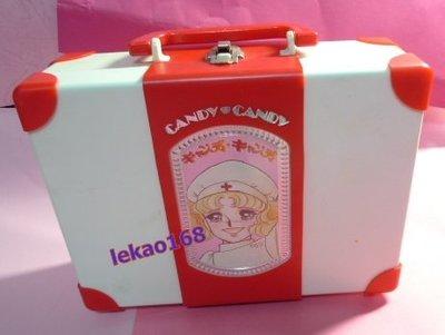 日本早期小甜甜Candy candy小護士組 [ 私人收藏品特價出清 ]