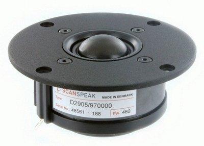 """*HS-audio 專業音響屋*頂級單體廠 丹麥Scanspeak D2905/970000 1""""球頂高音"""