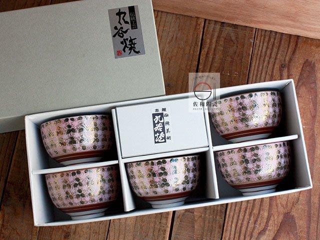 +佐和陶瓷餐具批發+【XL07092-1 九谷燒菊詰湯吞杯組-日本製】日本製 湯吞杯 茶杯 泡茶器具 食器 杯