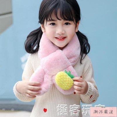 兒童圍巾寶寶冬季男女童仿兔毛圍脖韓國交叉可愛小孩脖套嬰兒百搭【潮派嚴選】