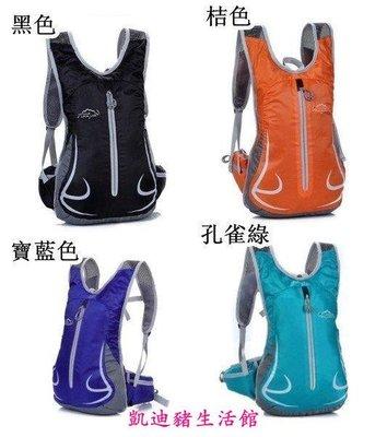 【凱迪豬生活館】正品雙肩包男女小型戶外旅行雙肩背包騎行包登山包KTZ-200928