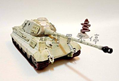 在台現貨 二戰德軍 虎王重型坦克 保時捷雪地坦克車模型 ALTAS 1/72 合金裝甲車模型