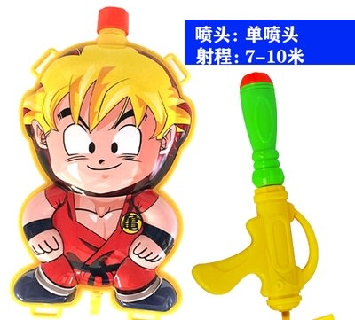 Water gun with backpack Water Squirt Gun Backpack toy play