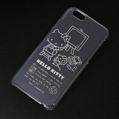 尼德斯Nydus~* 日本三麗鷗 Hello Kitty 透明系列 手機殼 保護殼 iPhone6 4.7吋 塗鴉款