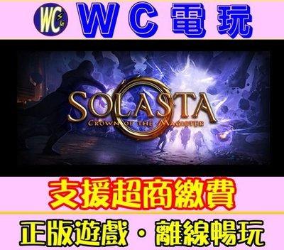 【WC電玩】PC 索拉斯塔:法師之冠 中文含DLC Solasta: Crown of the Magister 離線版