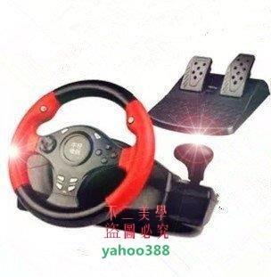 美學135遊戲方向盤電腦仿真賽車極品飛車模擬汽車賽車方向盤檔桿手剎3906❖1170
