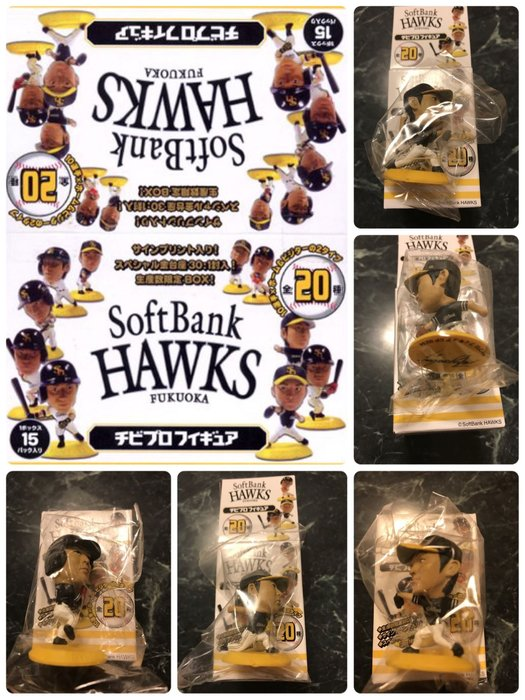 福岡SoftBanks 80th紀念 2008チビプロフィギュア公仔主客場各五款總共10款小全套賣