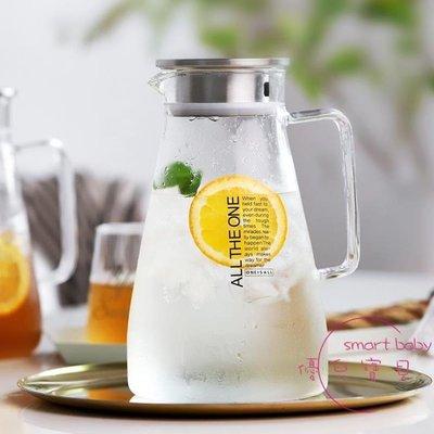 冷水壺 家用耐高溫玻璃冷水壺涼白開水瓶套裝北歐風大容量高硼硅儲冰水杯【快速出貨】