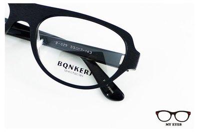 【My Eyes 瞳言瞳語】BONKERS木質紋鏡面平光眼鏡 方大同風格