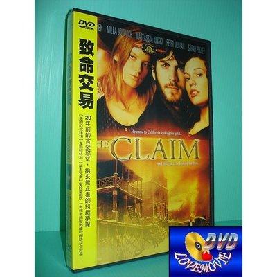 三區台灣正版【致命交易The Claim (2000)】DVD全新未拆《主演:停車場夜驚魂-韋斯班特利》