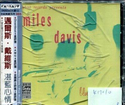 *真音樂* MILES DAVIS / BLUE MOODS 全新 K17010 (殼破)