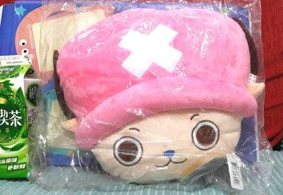 Chopper Man 12 Inch Plush Toy Soft Doll Kids Birthday Gift