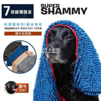 宠物吸水毛巾 美國SOGGY DOGGY寵物超大吸水毛巾浴巾犬貓通用犀牛汪品匯