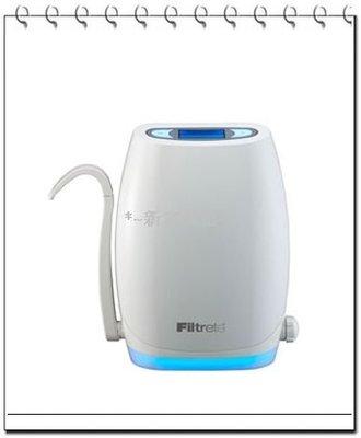 *~新家電錧~* 3M【UVA-3000】智慧型紫外線殺菌淨水器