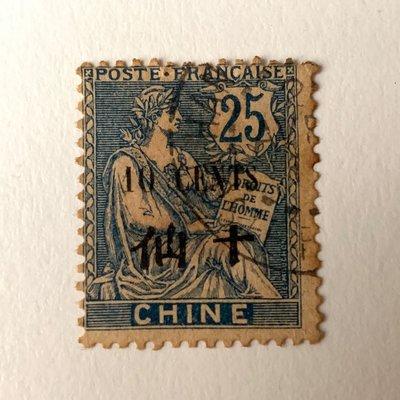 法國1911年在華客票 Allegory (Type Blanc) with overprint (10#25)