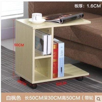 『格倫雅』淺胡桃現代簡約可移動小茶幾組裝沙發邊櫃邊幾角幾電話臺^13738