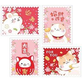 ≡☆包裝家專賣店☆≡包裝用品 年節 禮品貼紙 迎鼠新春【64枚/包】