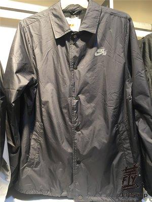 [飛董] NIKE SB SHIELD JACKET 風衣 夾克 教練外套  829510-010 黑