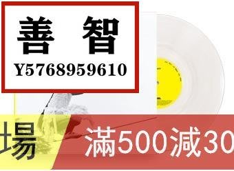 Griff One Foot In Front Of The Other LP 限量透明膠帶 唱片 CD【善智】