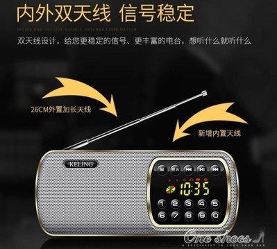 ZIHOPE F3收音機老人便攜式老年迷你調頻FM小廣播半導體插卡可充電ZI812